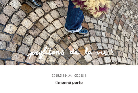 石畳3_4.jpg