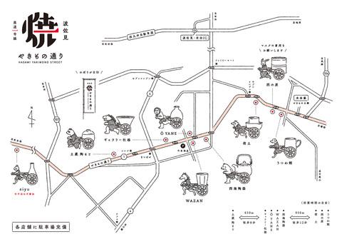 yaki_st_map_21s.jpg