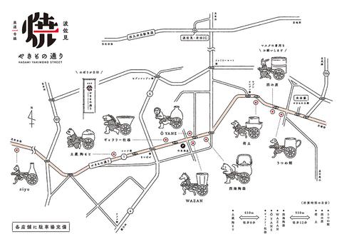 yaki_st_map_21sアイユーけし.jpg